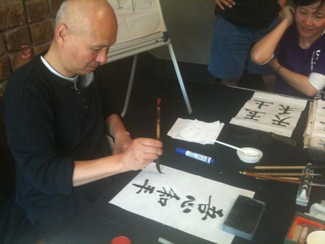 T'ai Chi Kalligrafist Wang Ning