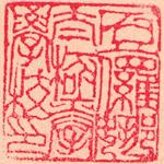 Stempel-Laura-150