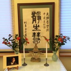 8 en 9 augustus 2014, herdenking overlijden Joshu Sasaki Roshi